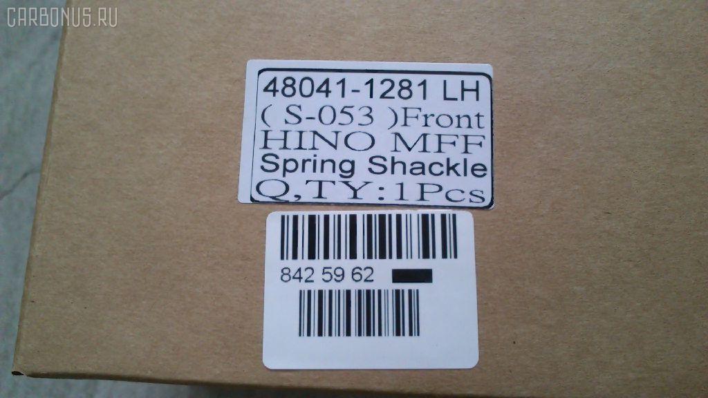 Крепление рессоры HINO TRUCK MFF Фото 5