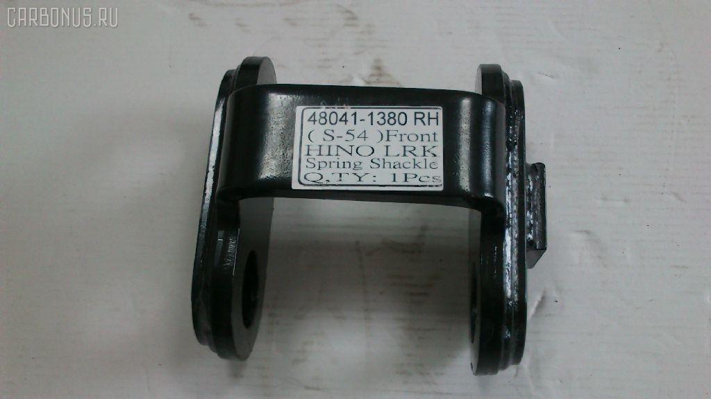 Крепление рессоры HINO TRUCK LRK Фото 1