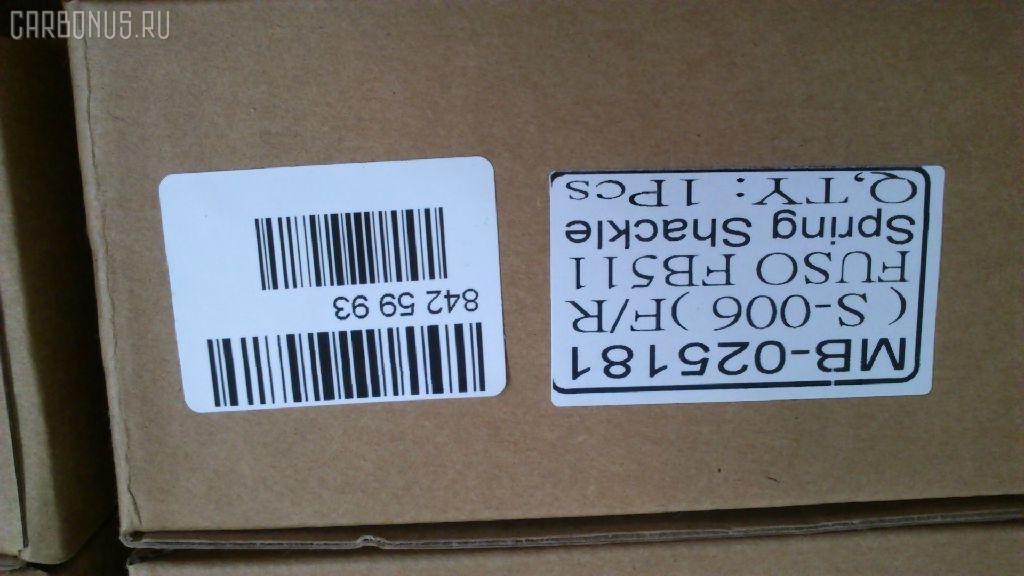 Крепление рессоры MITSUBISHI CANTER FB511 Фото 4