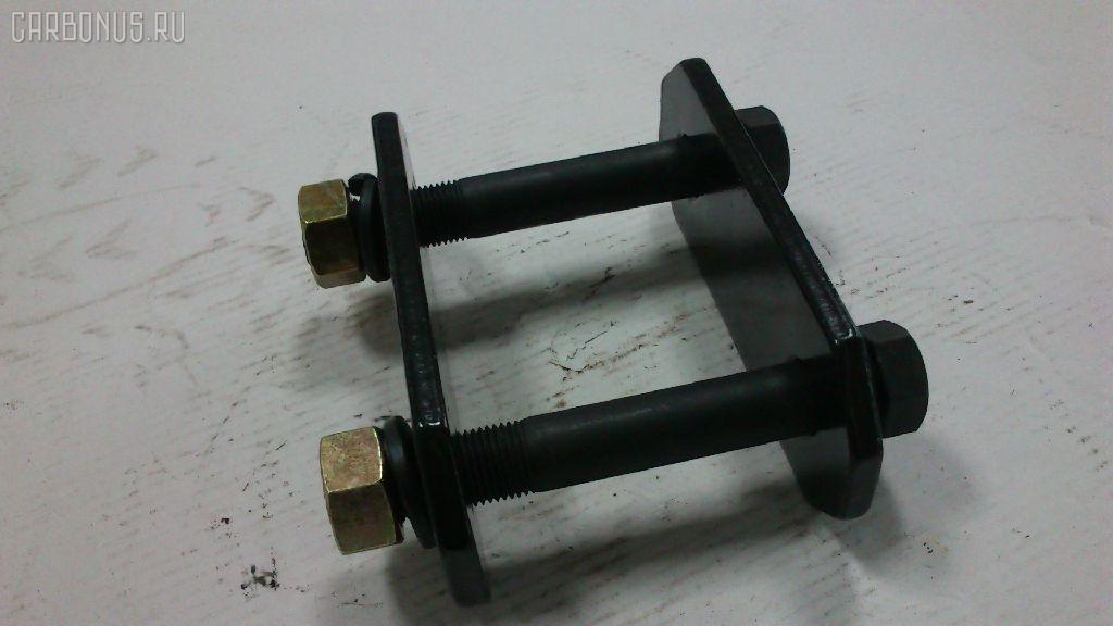 Крепление рессоры Mazda Titan WG Фото 1