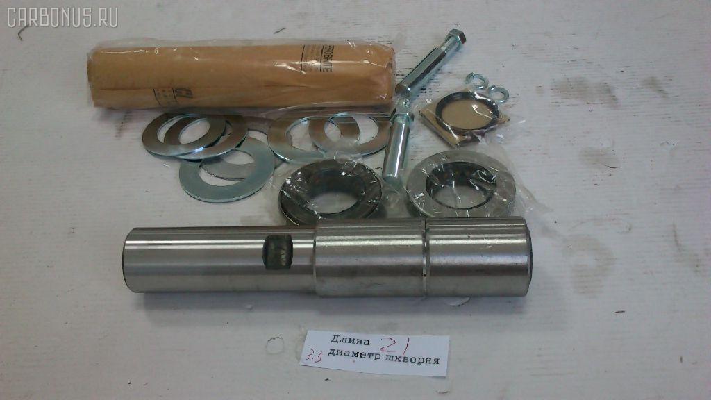 Шкворневой ремкомплект HINO RANGER FD Фото 2