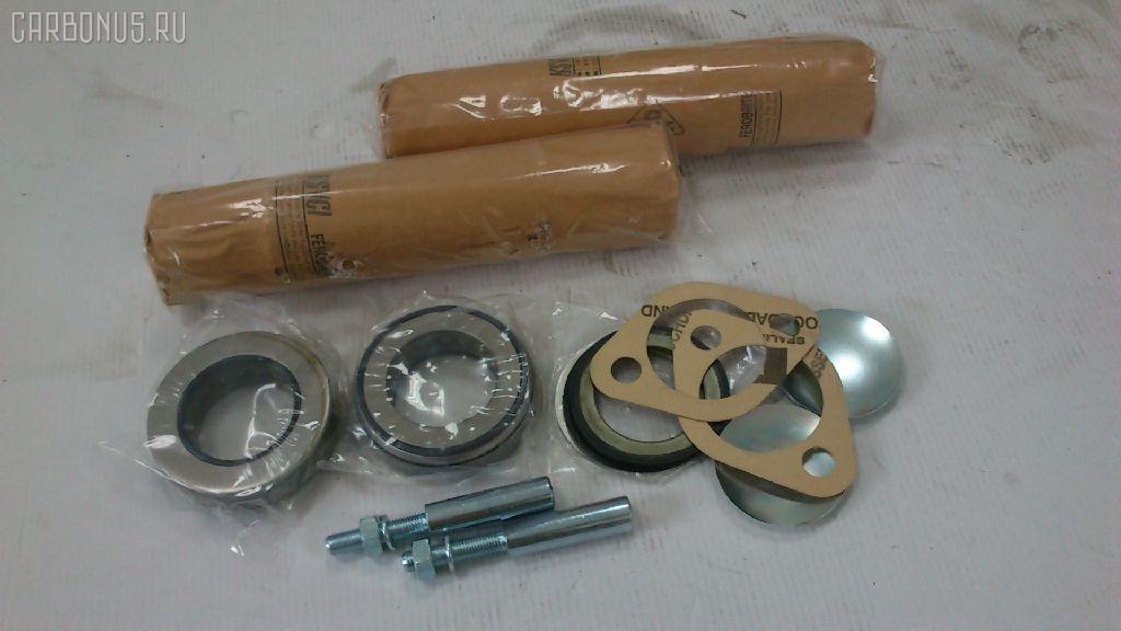 Шкворневой ремкомплект HINO KF SH95 Фото 1