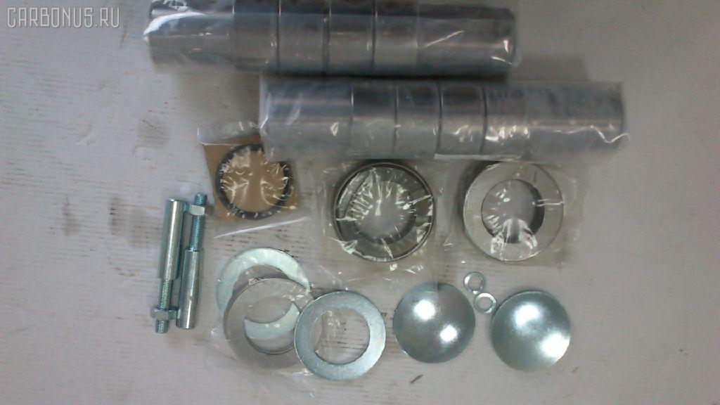 Шкворневой ремкомплект ISUZU FORWARD ESR Фото 1