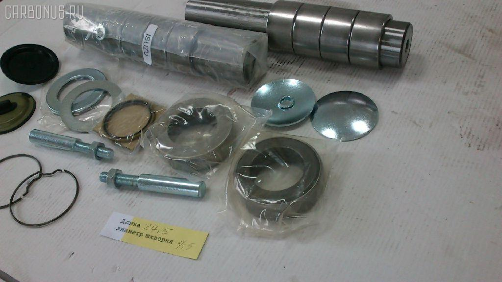 Шкворневой ремкомплект ISUZU FORWARD FTR Фото 5