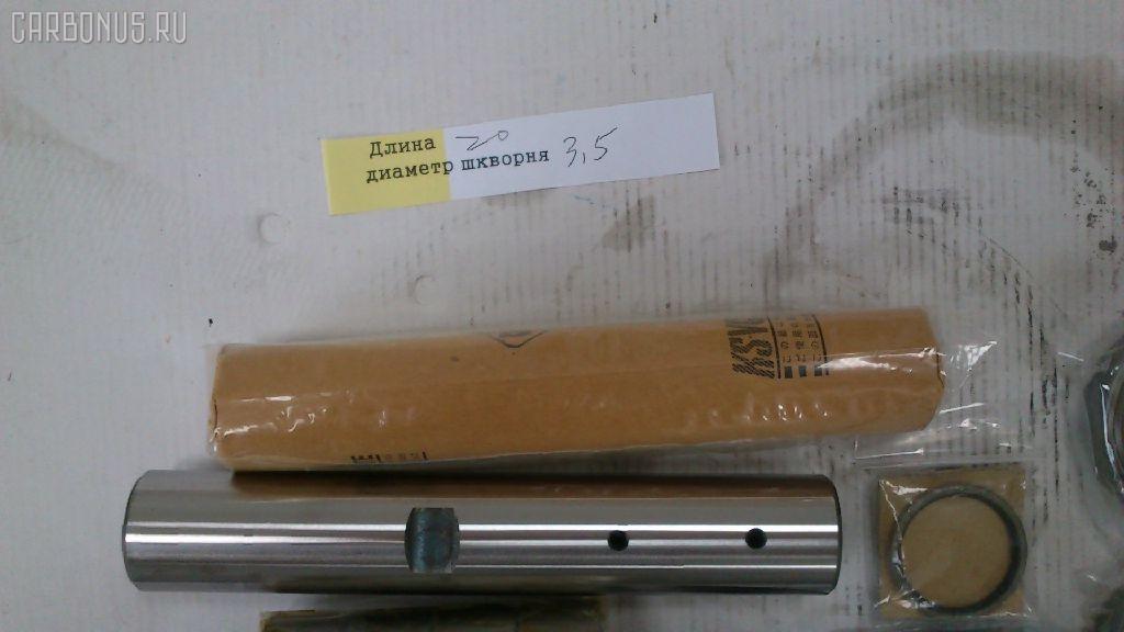 Шкворневой ремкомплект Isuzu Giga NRR Фото 1