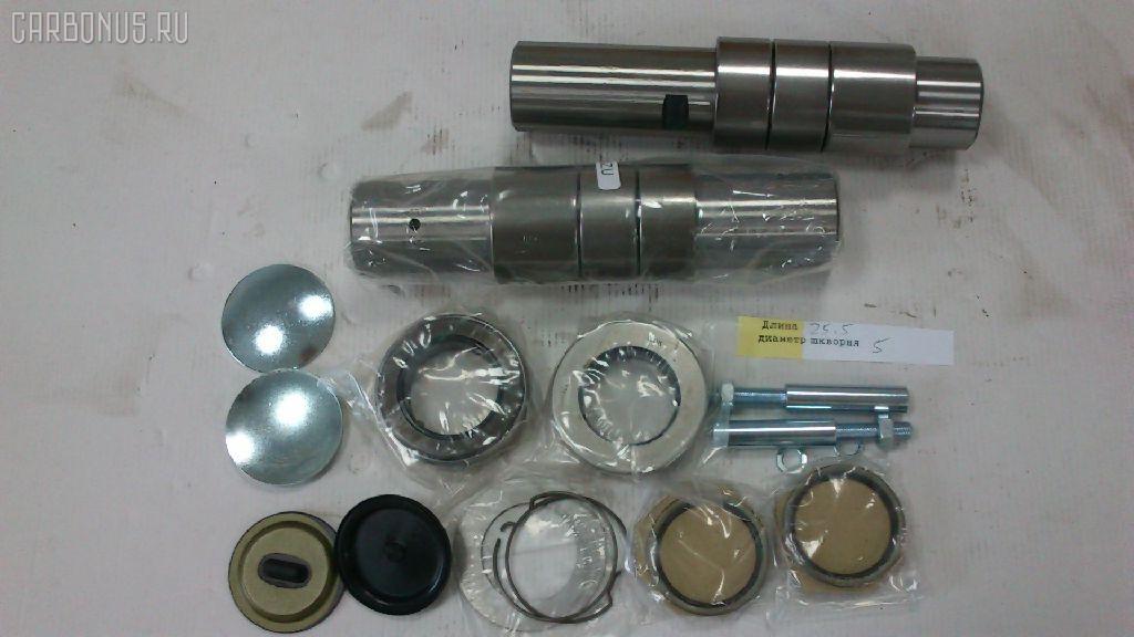 Шкворневой ремкомплект ISUZU CVR CVR Фото 2