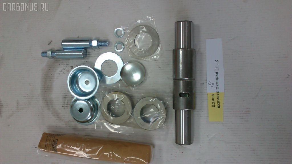 Шкворневой ремкомплект MITSUBISHI CANTER FE100 Фото 2