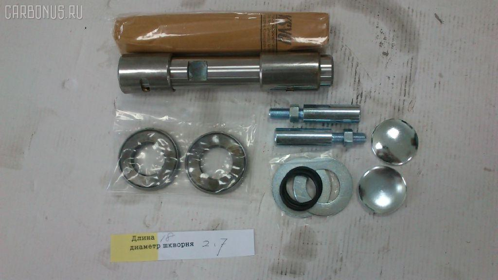 Шкворневой ремкомплект Mitsubishi Canter FE211 Фото 1