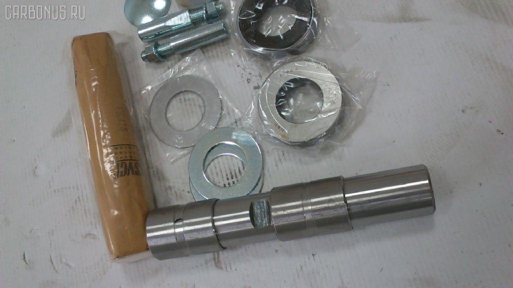 Шкворневой ремкомплект MITSUBISHI FUSO FK415 Фото 3