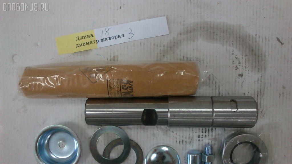 Шкворневой ремкомплект MITSUBISHI CANTER FE449 Фото 3