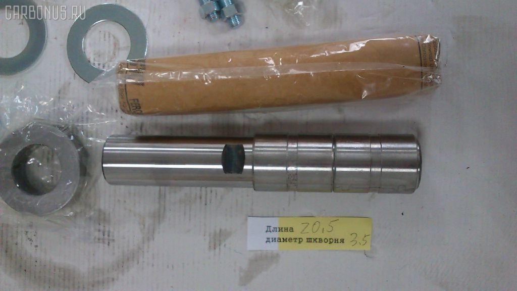 Шкворневой ремкомплект NISSAN DIESEL CONDOR CM85 Фото 4