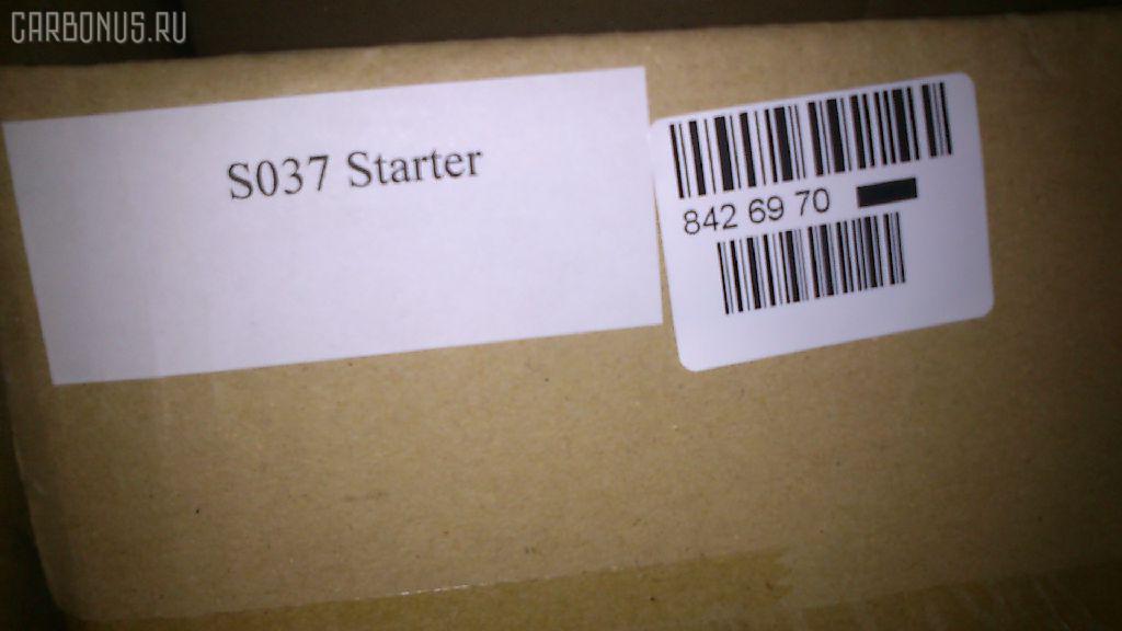 Стартер MITSUBISHI CANTER 4D30 Фото 6