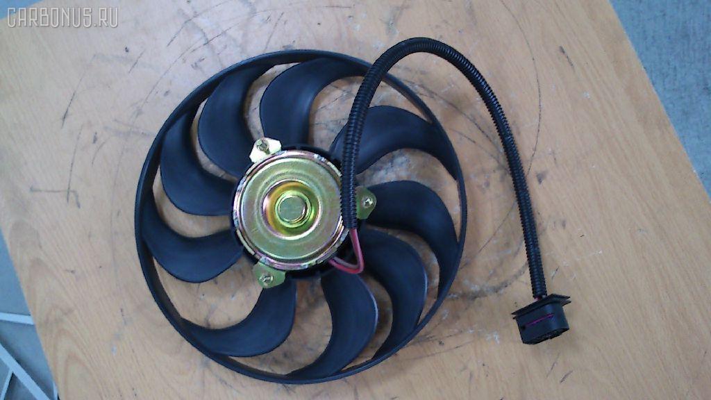 Вентилятор радиатора ДВС VOLKSWAGEN GOLF IV 1J1 Фото 1