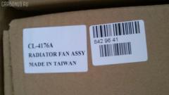 Диффузор радиатора Toyota Rav4 ACA20 1AZFE Фото 3