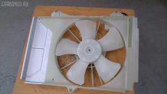Диффузор радиатора Toyota Vitz SCP10 1SZ-FE Фото 1