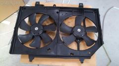 Диффузор радиатора Nissan Serena C24 Фото 1