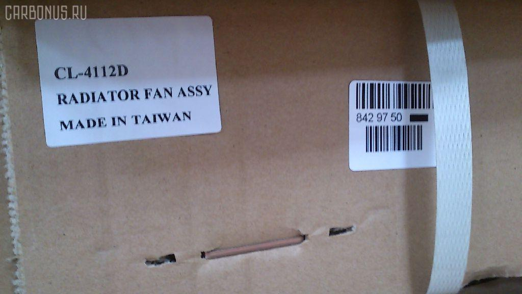 Диффузор радиатора NISSAN CEFIRO A32 Фото 3