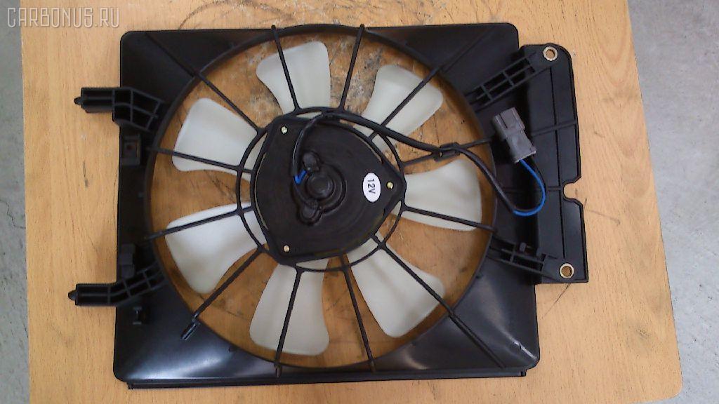 Диффузор радиатора HONDA CR-V RD5 Фото 2