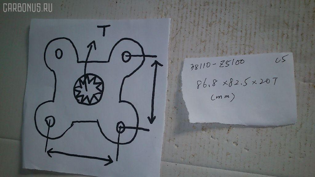 Фланец редуктора Nissan diesel Ud CM86 Фото 1