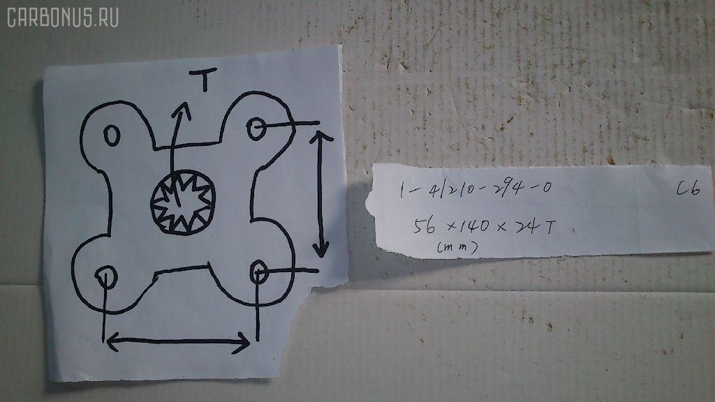 Фланец редуктора ISUZU TRUCK D10F Фото 1
