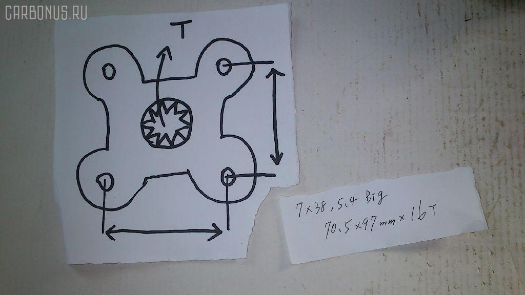 Фланец редуктора Isuzu Forward FRR Фото 1