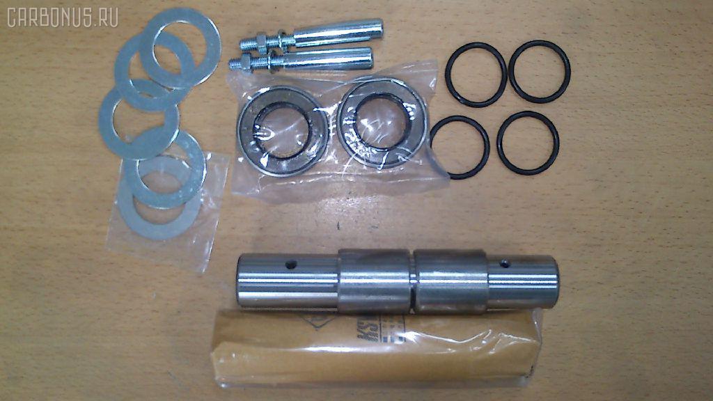 Шкворневой ремкомплект Mazda Titan T4100 Фото 1