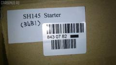 Стартер Aichi Sh145 3LB1 Фото 9