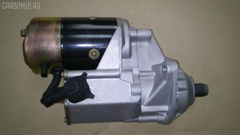 Стартер KOMATSU PC200-6 S6D102 Фото 2