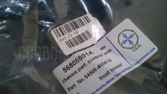 Рычаг Nissan Bluebird sylphy QG10 Фото 3