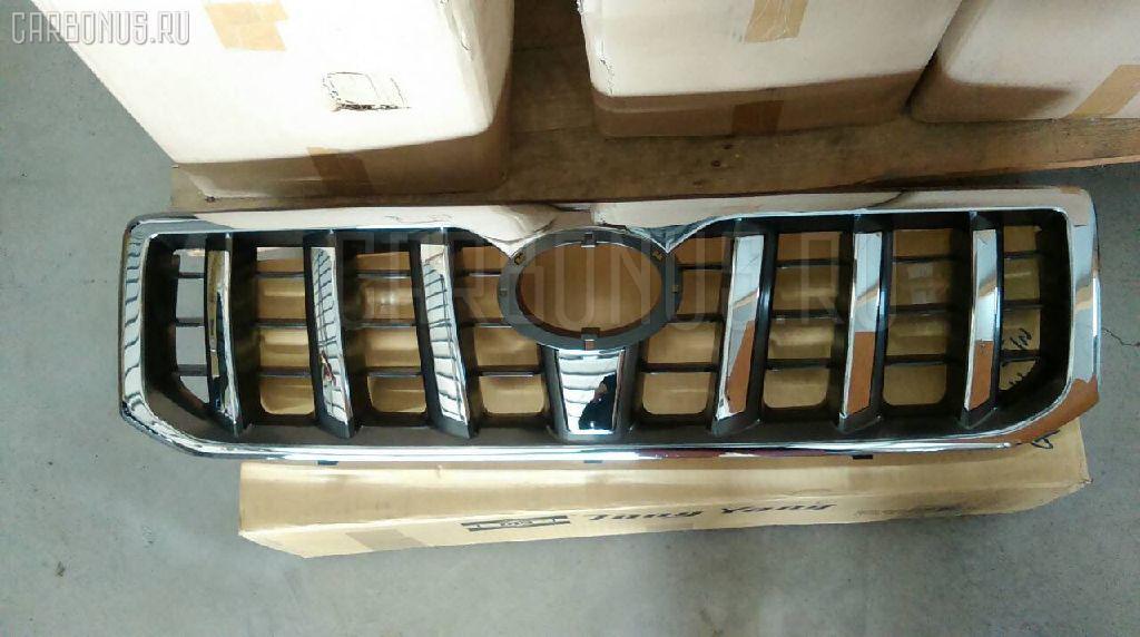 Решетка радиатора Toyota Land cruiser prado VZJ121 Фото 1