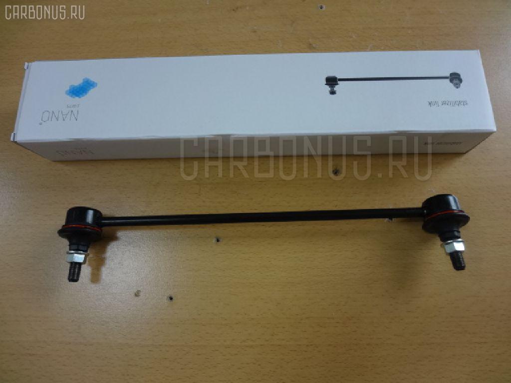 Линк стабилизатора HONDA FIT GD1 Фото 1