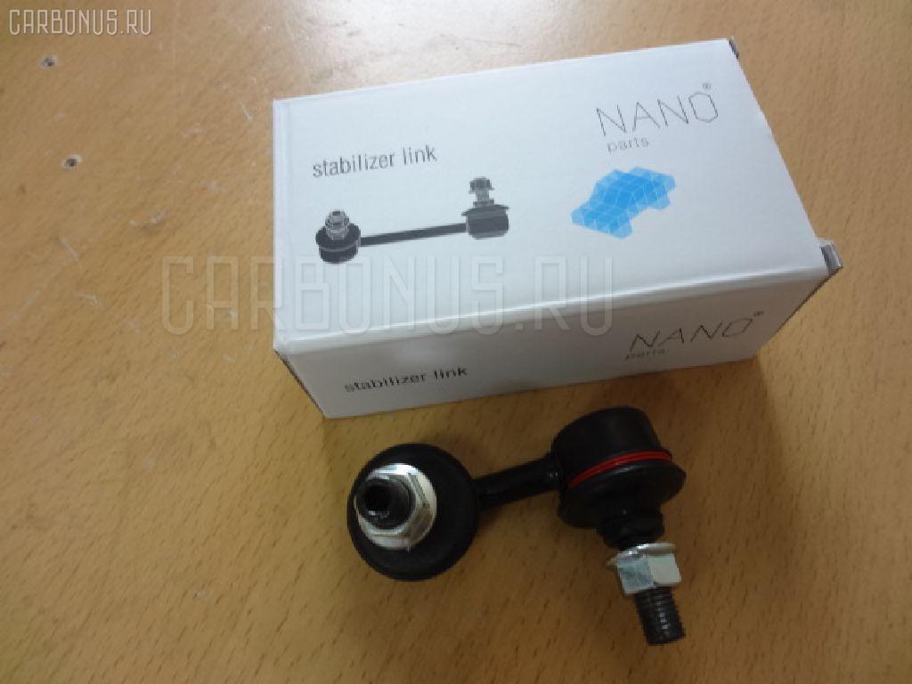 Линк стабилизатора MITSUBISHI CHARIOT N33W Фото 1