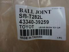 Шаровая опора Toyota Aristo JZS147 Фото 1