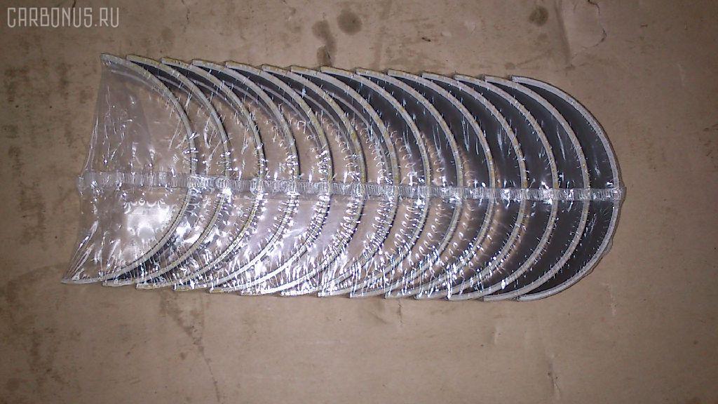 Вкладыши коренные Komatsu Pc S6D95L-1U Фото 1