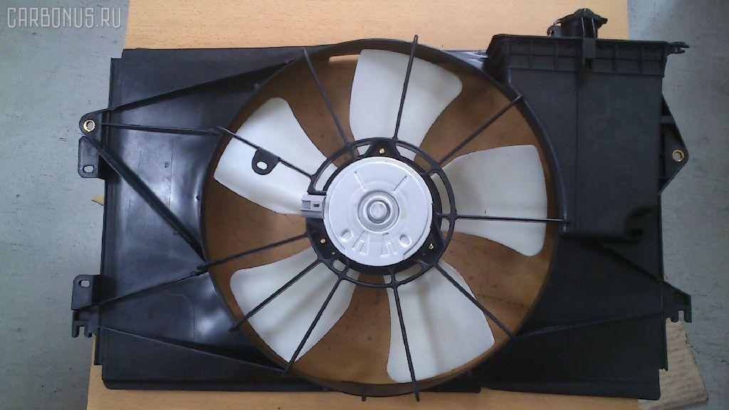 Диффузор радиатора TOYOTA COROLLA NZE121 1NZ-FE. Фото 8