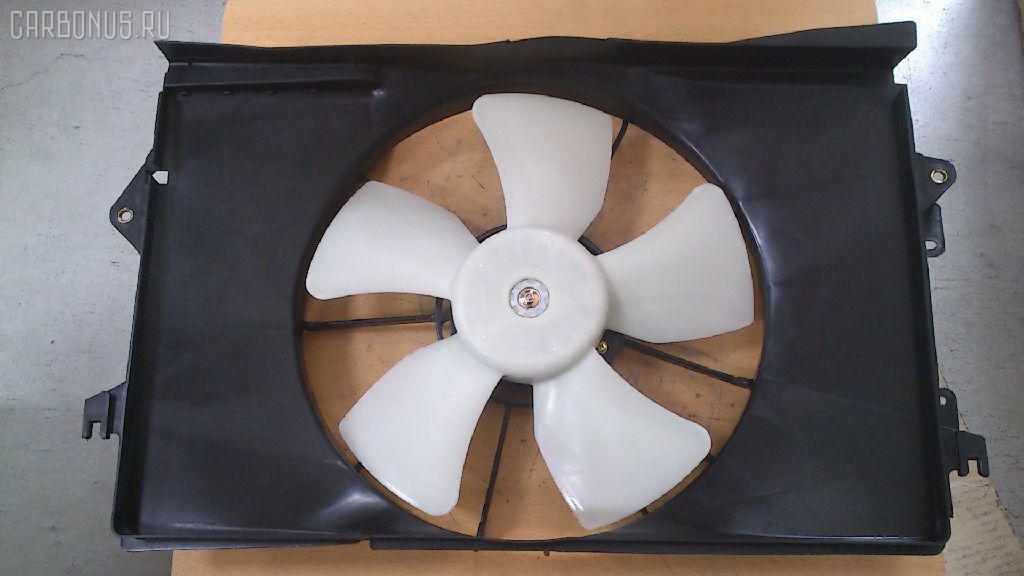 Диффузор радиатора TOYOTA COROLLA NZE121 1NZ-FE. Фото 11