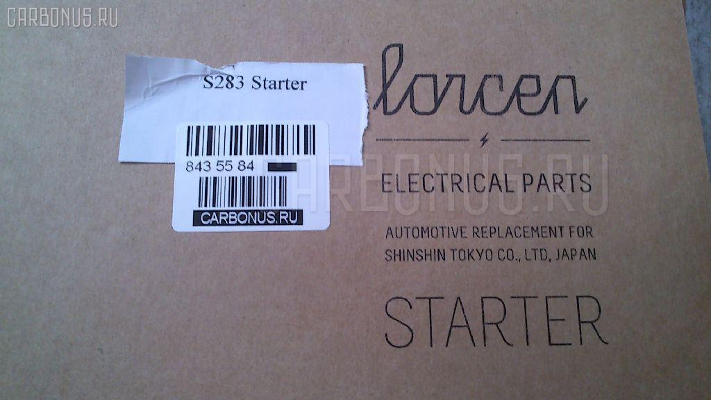 Стартер KOMATSU PC10-5 3D75 Фото 7