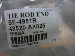Рулевой наконечник Nissan March AK12 Фото 1