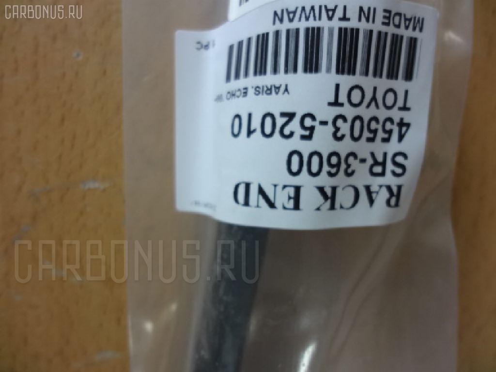 Рулевая тяга TOYOTA SUCCEED NCP55V Фото 1