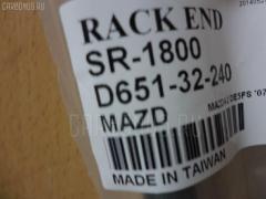 Рулевая тяга Mazda Demio DE3FS Фото 1
