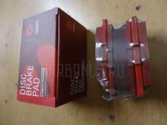 Тормозные колодки HONDA ACCORD CD3 Фото 1