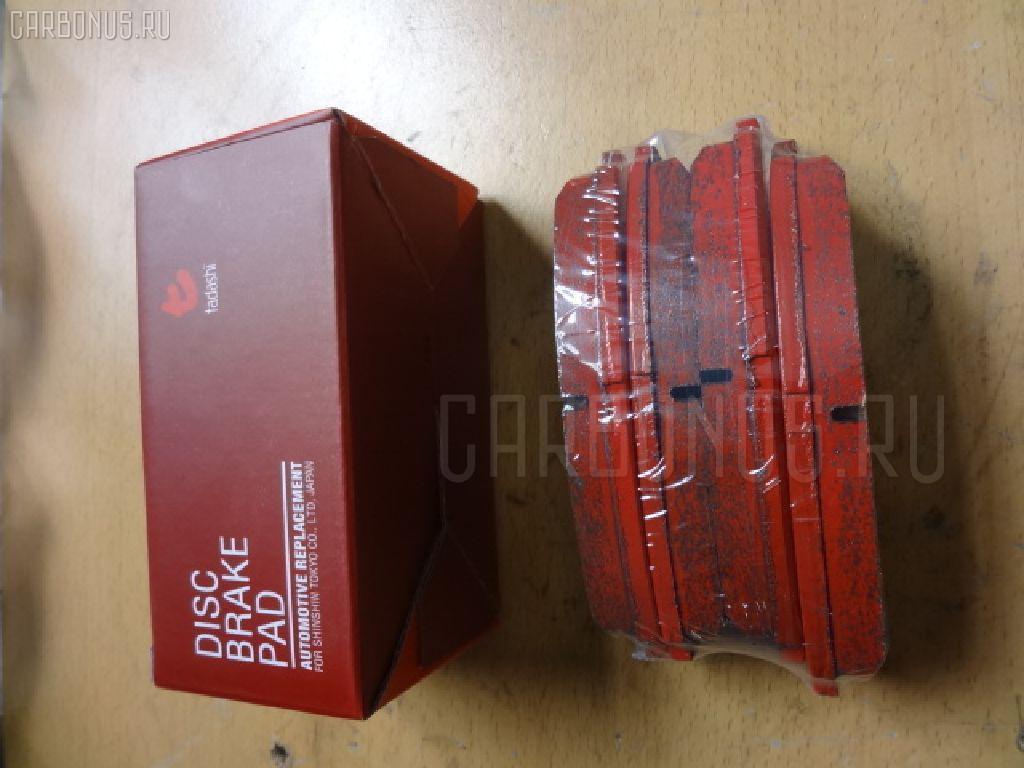 Тормозные колодки Honda Accord coupe CD7 Фото 1