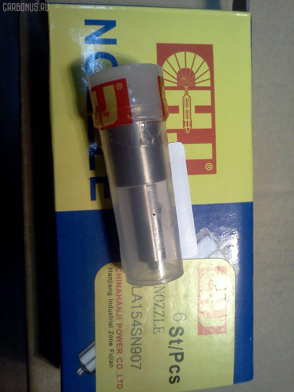 Распылитель форсунки ISUZU GIGA 6SD1TPD Фото 1