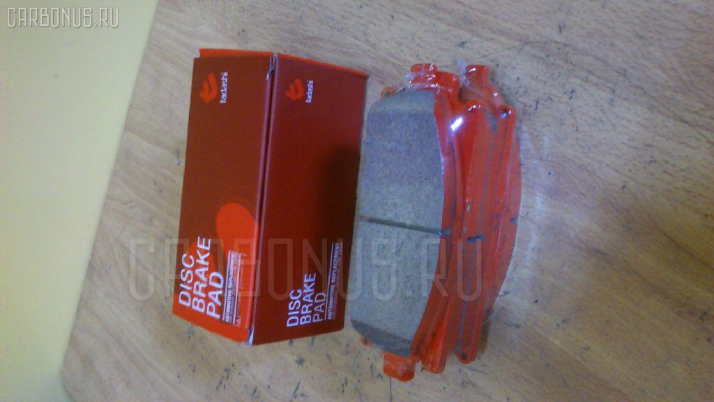 Тормозные колодки HONDA ELYSION RR1 Фото 2