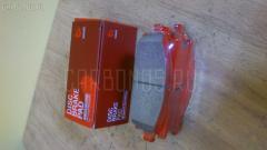 Тормозные колодки на Honda Elysion RR1 TADASHI TD-086-2488, Переднее расположение