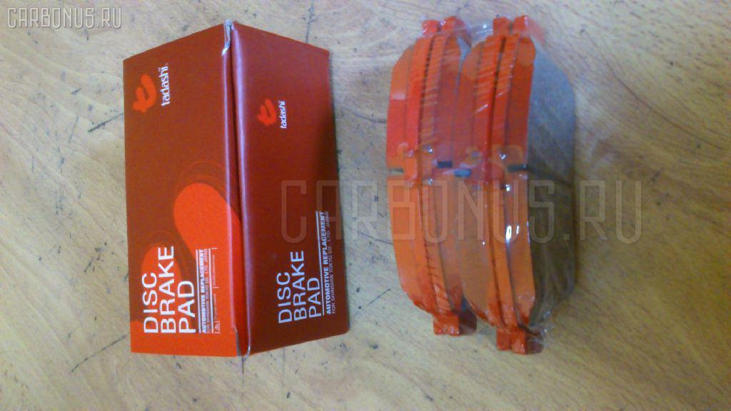 Тормозные колодки HONDA FIT GD2 Фото 1