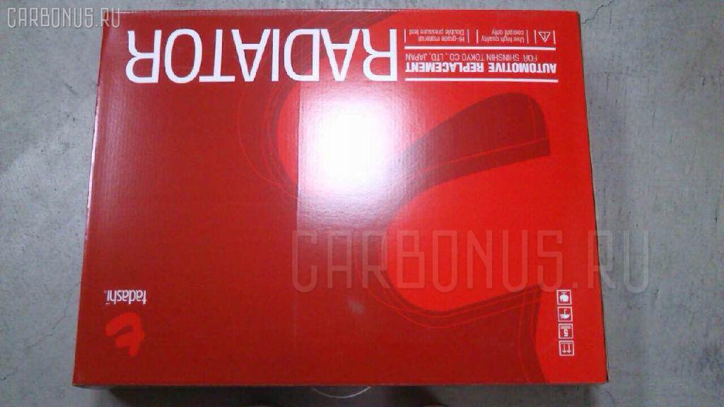 Радиатор ДВС HONDA PASSPORT 6VD1 Фото 1