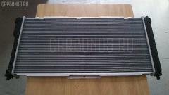 Радиатор ДВС MAZDA 626 GW KL Фото 1