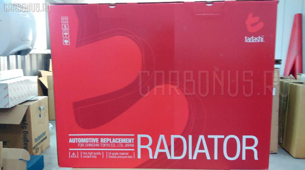 Радиатор ДВС MAZDA RX-8 SE3P 13B Фото 3