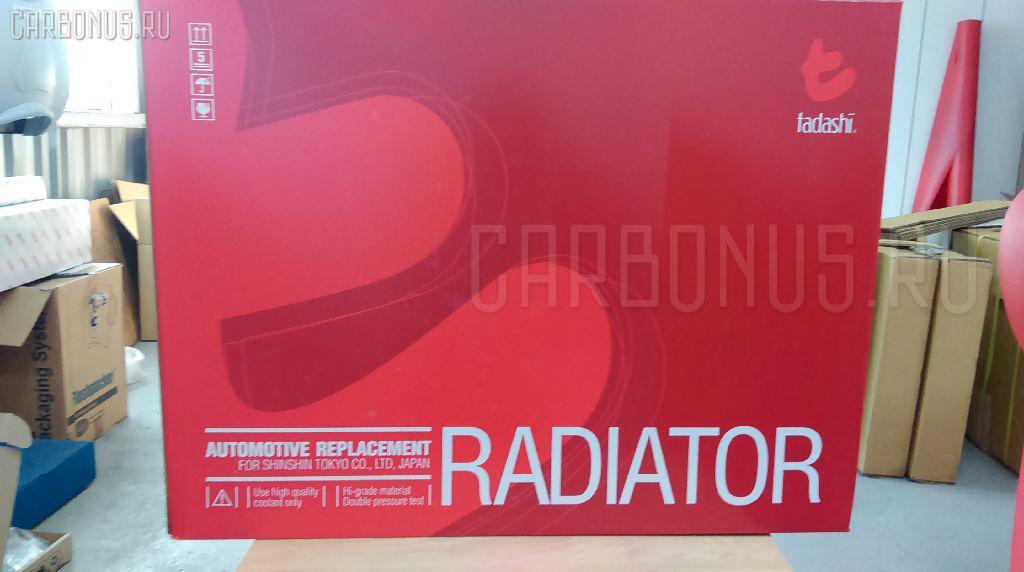 Радиатор ДВС Toyota Land cruiser prado GRJ150W 1GR-FE Фото 1